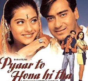 Pyar To Hona Hi Tha (1998)
