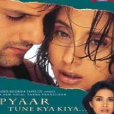 Pyaar Tune Kya Kiya (2001)