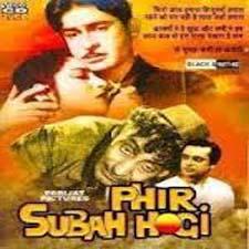 Phir Subah Hogi (1954)