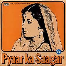 Pyar Ka Sagar (1961)
