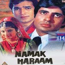 Namak Haram (1973)
