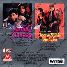 Jeena Nahin Bin Tere (1995)