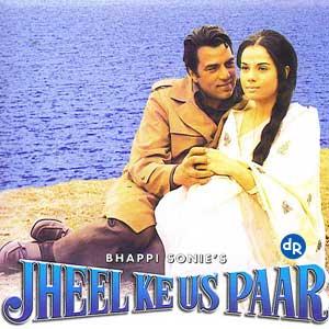 Jheel Ke Us Paar (1973)