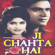 Ji Chahta Hai (1964)