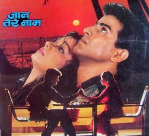 Jaan Tere Naam (1992)