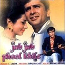 Jab Jab Phool Khile (1965)
