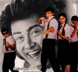 Jo Jeeta Wohi Sikander (1992)
