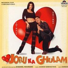 Joru Ka Ghulam (2000)