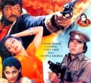 Jaanbaaz (1986)