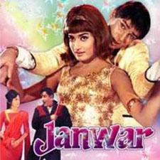 Jaanwar (1965)