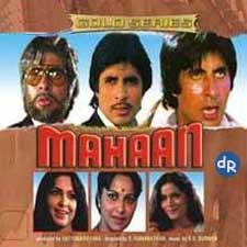 Mahaan (1983)