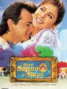 Mere Sapnon Ki Rani (1997)