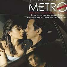 Metro (2007)