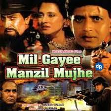 Mil Gayee Manzil (1989)