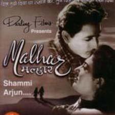 Malhar (1951)