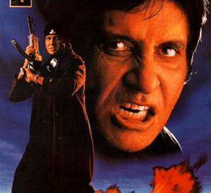Mrityudaata (1997)
