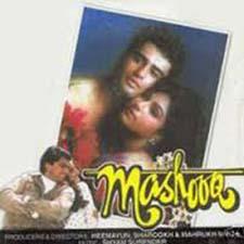 Mashooq (1993)