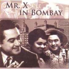 Mr X In Bombay (1964)