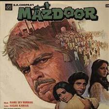Mazdoor (1983)