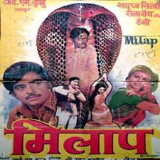 Milap (1972)