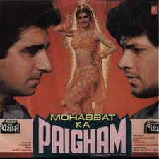 Mohabbat Ka Paigham (1988)