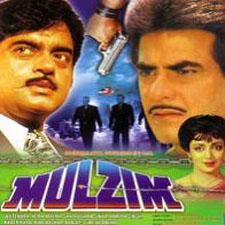 Mulzim (1988)