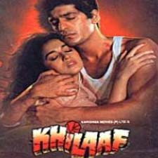 Khilaf (1990)