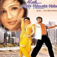 Kaash Aap Hamare Hote (2003)