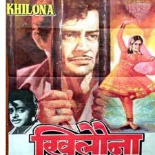 Khilona (1970)