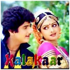 Kalakaar (1983)