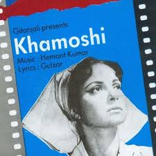 Khamoshi (1969)