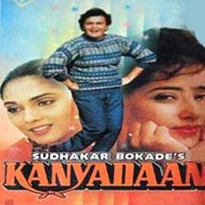 Kanyadaan (1993)