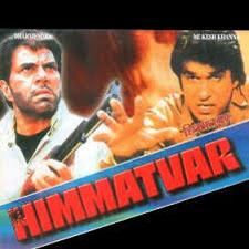 Himmatvar (1996)