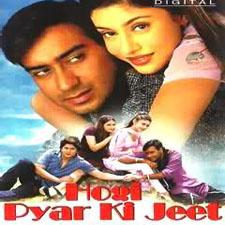 Hogi Pyar Ki Jeet (1999)