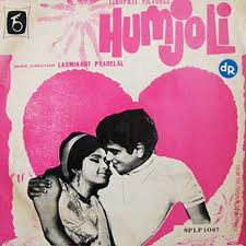 Humjoli (1970)