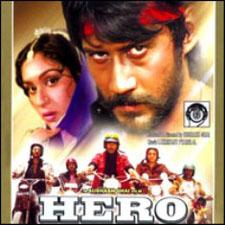 Hero - Old (1983)