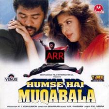 Humse Hai Muqabula (1995)