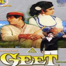 Geet (1970)
