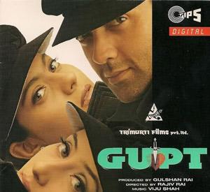 Gupt - Remix (1997)