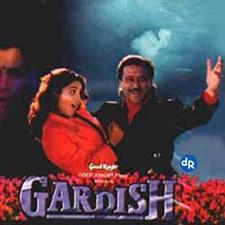 Gardish (1993)