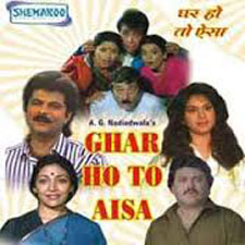 Ghar Ho To Aisa (1990)