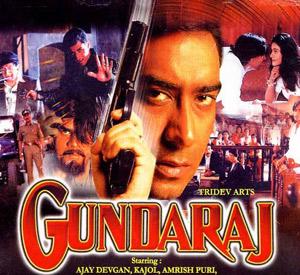 Gundaraj (1995)