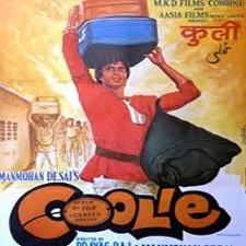 Coolie (1983)