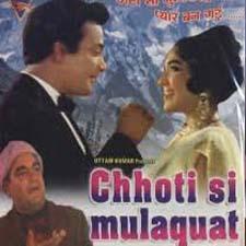 Chhoti Si Mulaqat (1967)