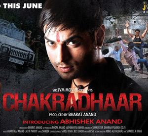 Chakradhaar (2012)