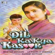 Dil Ka Kya Kasoor (1992)