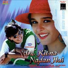 Dil Kitna Nadaan Hai (1997)