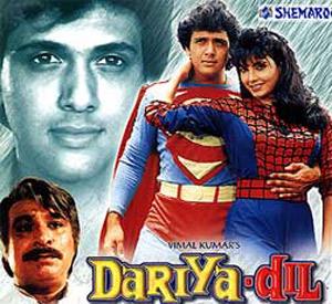 Dariya Dil (1987)