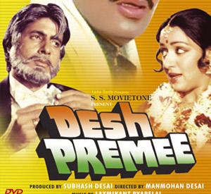 Desh Premi (1982)
