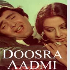 Doosra Aadmi (1977)